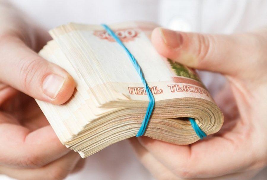 Получить деньги в банке с временной пропиской